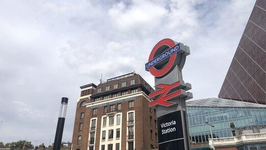 Victoria Station Arcade